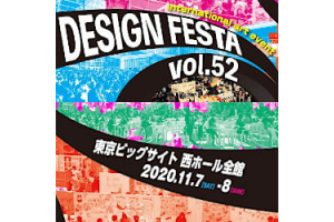 See you at Design Festa Vol.52 in Tokyo!