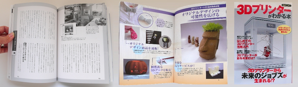 featured in 3D printer book