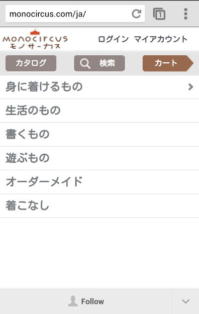 Mobile Site Top Page